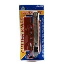 cutter - 1703